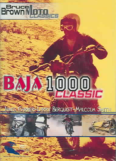 BAJA 1000 CLASSIC BY GARNER,JAMES (DVD)
